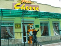 Пиццерия Cheese Pizza (Чиз Пицца), Керчь (Крым)